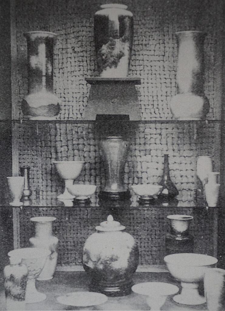 1925 Paris Exhibition