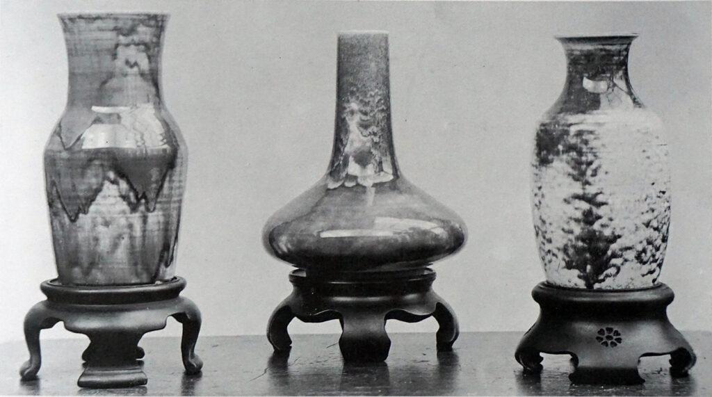 'New high temperature flambé ware' Studio November 1925